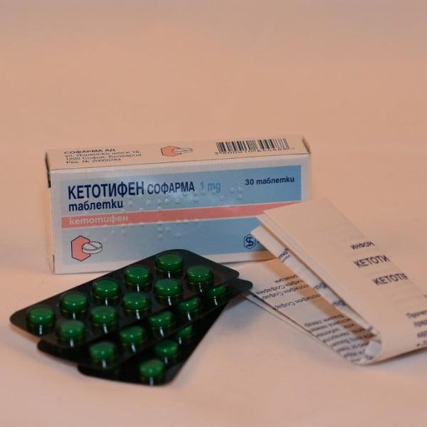 ketotifen_sopharma2