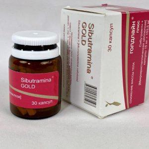 Izvarino Pharma Sibutramina Gold